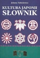 Okładka książki Kultura Japonii. Słownik Jolanta Tubielewicz