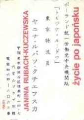 Okładka książki Życie po japońsku Janina Rubach-Kuczewska