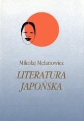 Okładka książki Literatura japońska (tom 3). Poezja XX wieku • Teatr XX wieku Mikołaj Melanowicz
