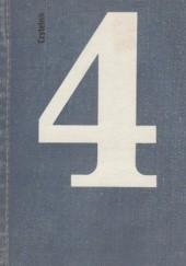 Okładka książki Wszystko jest poezją. Opowieść-rzeka Edward Stachura