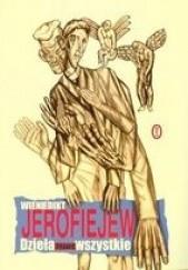 Okładka książki Dzieła prawie wszystkie Wieniedikt Jerofiejew