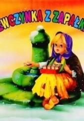 Okładka książki Dziewczynka z zapałkami Hans Christian Andersen