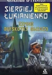 Okładka książki Zimne błyskotki gwiazd Siergiej Łukjanienko