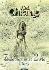 Okładka książki Siedemdziesiąt dwie litery Ted Chiang