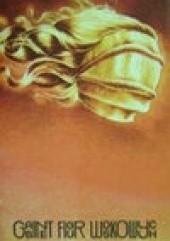 Okładka książki Gabinet figur woskowych. Opowieści niesamowite. Franz Kafka,Gustav Meyrink,Bertolt Brecht,Georg von der Gabelentz,Isolde Kurz,Georg Heim,Alfred Döblin,Eugen Gottlob Winkler,Alexander Moritz Frey,Georg Britting,Franz Werfel