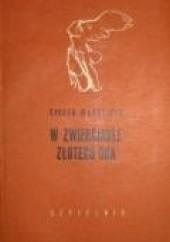 Okładka książki W zwierciadle złotego oka Carson McCullers
