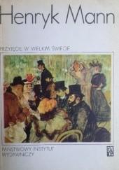 Okładka książki Przyjęcie w wielkim świecie Henryk Mann