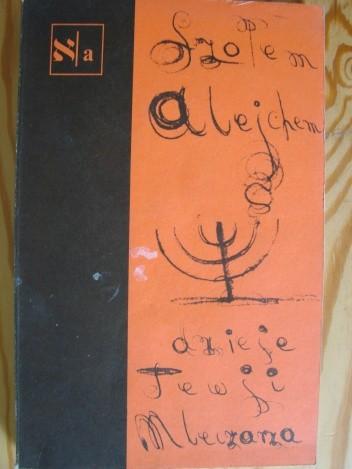Okładka książki Dzieje Tewji Mleczarza Szolem Alejchem