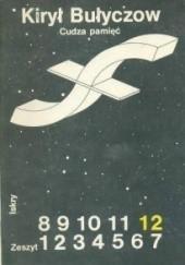Okładka książki Cudza pamięć Kir Bułyczow