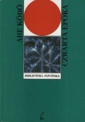 Okładka książki Czwarta epoka Kōbō Abe