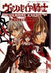 Okładka książki Vampire Knight tom 1 Hino Matsuri