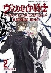 Okładka książki Vampire Knight tom 2 Hino Matsuri