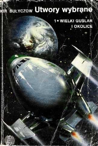 Okładka książki Utwory wybrane 1: Wielki Guslar i okolice Kir Bułyczow