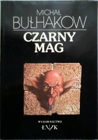 Okładka książki Czarny Mag Michaił Bułhakow