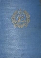 Okładka książki Cesarzowa Elżbieta Egon Caesar Conte Corti