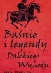 Okładka książki Baśnie i legendy Dalekiego Wschodu Helena Adamczewska