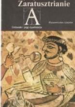 Okładka książki Zaratusztrianie