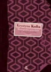 Okładka książki Monografia grzechów. Z dziennika 1978-1989 Krystyna Kofta