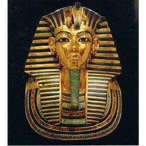 Okładka książki Tutanchamun praca zbiorowa