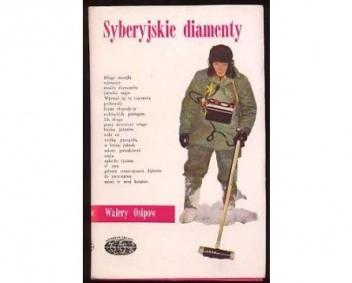 Okładka książki Syberyjskie diamenty Walery Osipow