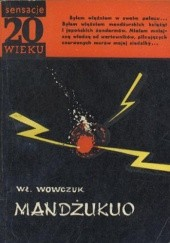 Okładka książki Mandżukuo