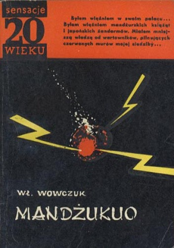 Okładka książki Mandżukuo Włodzimierz Wowczuk