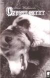 Okładka książki Czyste czyny. Wiersze zebrane 1989-2006 Adam Wiedemann