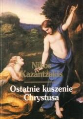 Okładka książki Ostatnie kuszenie Chrystusa Nikos Kazandzakis