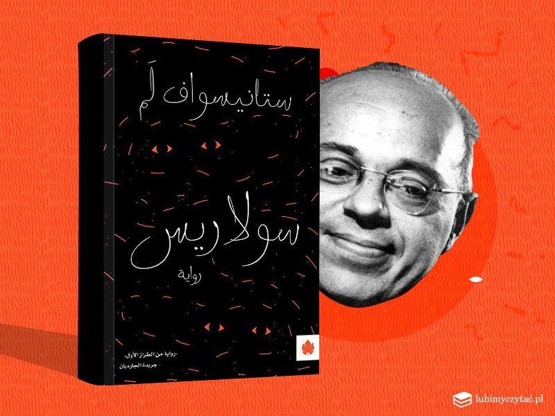 """Lem po arabsku. Kolejne tłumaczenie """"Solaris"""""""